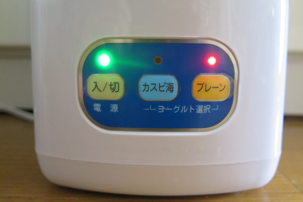 トプラン ヨーグルトファクトリー05